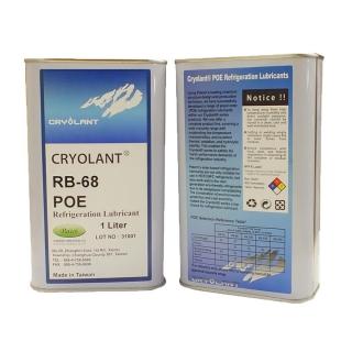 RB 68 - 200 Litre Cryolant Poe Yağ